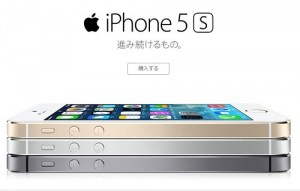 iphone76