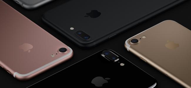 ドコモが9月1日よりiPhone 7/7 Plusを値下げ。端末購入サポート適用で乗り換え一括15552円から購入が可能に