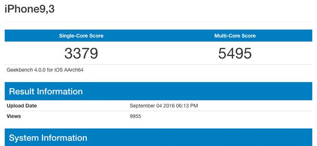 iPhone 7に搭載されるA10プロセッサは30%以上性能アップ!?ベンチマークアプリにデータが登場する