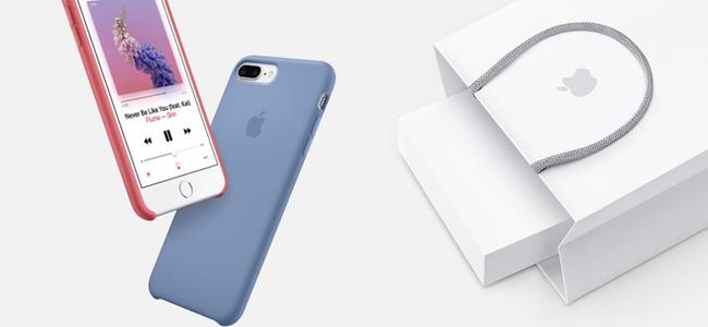 iPhone 7/7 Plusのシリコン・レザーケースに新色が追加。Apple Watchの新バンドと同色