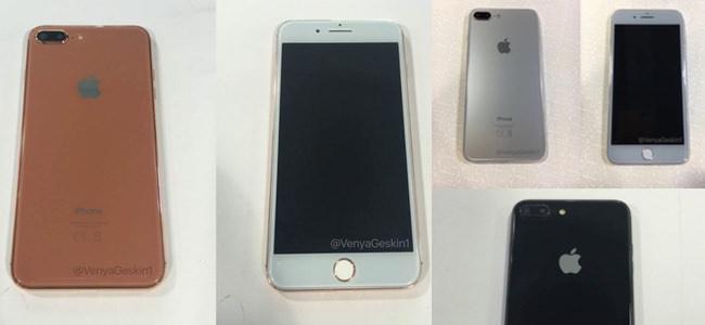 iPhone 7s/7s Plusの「カッパー」「シルバ」「ブラック」3色のモックアップ画像が登場。iPhone 8と同じカラー展開か
