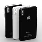 次期iPhoneに7s/7s Plusの名称は採用せず?3製品すべてが8シリーズに統一されるかも?