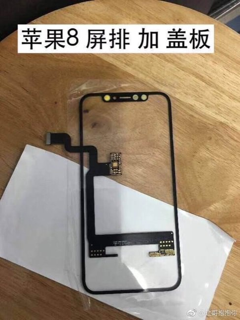 iphone8Parts_05