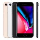 Face IDを搭載したiPhone 8の後継モデルが登場?