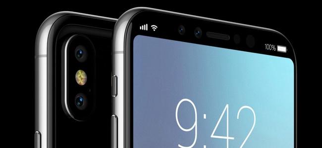 iPhone Xにワイヤレス充電の搭載はほぼ確実の模様。iOS 11 GM版からもコードが発見される