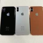 iPhone 8は9月発売で「ブラック」「シルバー」「ゴールド」の3色?iPhone 7s/7s Plusも同じカラー展開の可能性