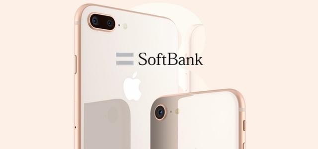 ソフトバンクがiPhone 8/8 Plusの機種代金を発表。48回払いで月360円から+半額免除