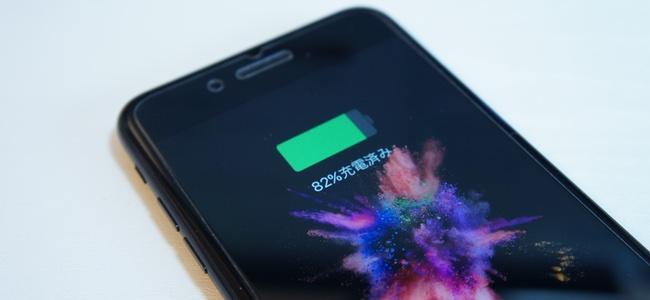 旅行の前に。iPhoneの電池を長持ちさせるために見直したい項目たち