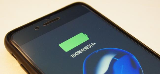 近いうちiPhoneのバッテリーが交換必要なレベルになると通知が出るようになる?
