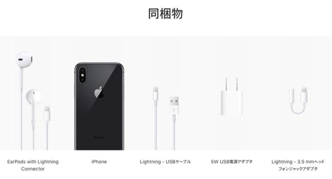 iphone_012