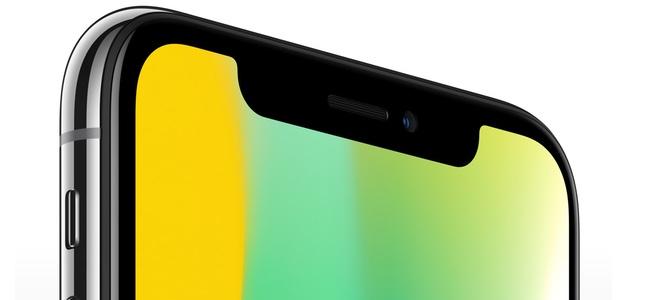 iPhone X画面上部の凹部分(ノッチ)は来年2019年モデルで小型化か