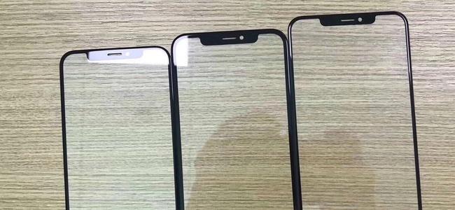 次期iPhoneシリーズ3機種のものとされるフロントパネルの画像が登場。いずれもホームボタン無しでノッチあり