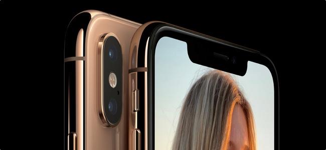 2020年発売のiPhoneでは一部の機種でノッチが無くなる?