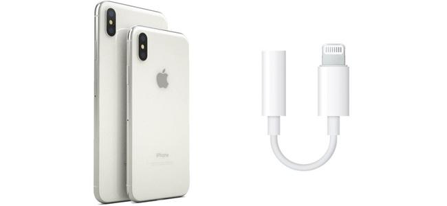 遂に今年のiPhoneからLightningを3.5mmイヤホンジャックに変換するアダプタの同梱はなくなるかも