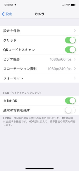 iphonecamera_02
