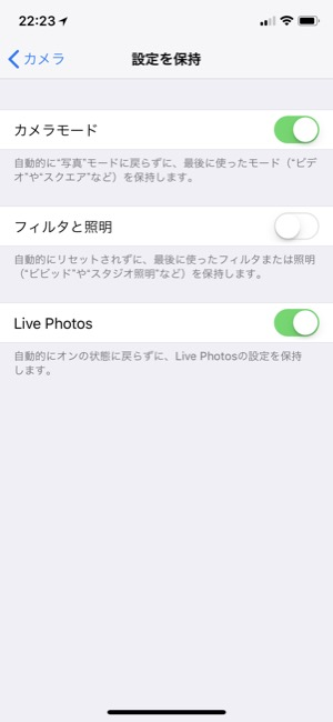 iphonecamera_03