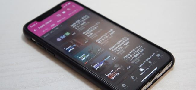 各種アプリで黒を基調にするダークテーマ機能はかなり有効!iPhone Xのバッテリー持ちが3時間で10〜20%も差が出る結果に