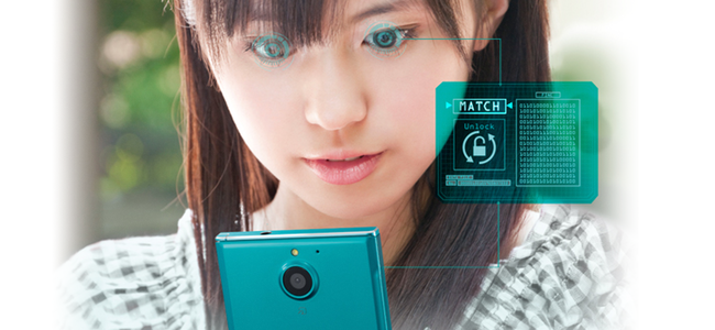 次のiPhoneでは目の虹彩をスキャンする認証技術が搭載される?