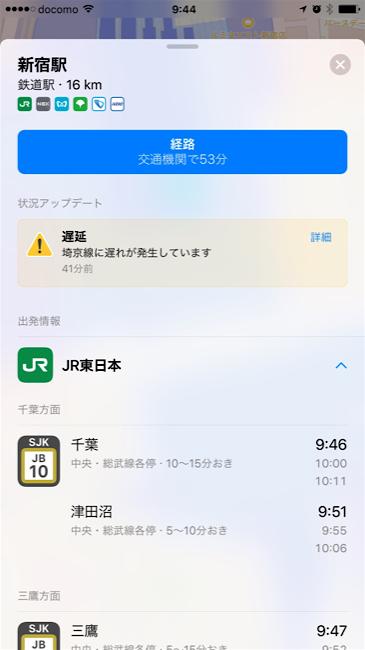 iphonemapnorikae_07