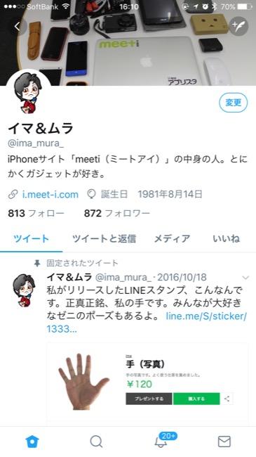 iphoneoled_04