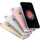 iPhone SE 2が今年2018年前半にも発売されるとの噂