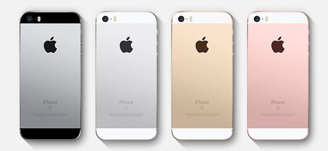 新型とされるiPhoneがユーラシア経済委員会に登録。5〜6月にも発売の可能性、新型iPhone SEか?