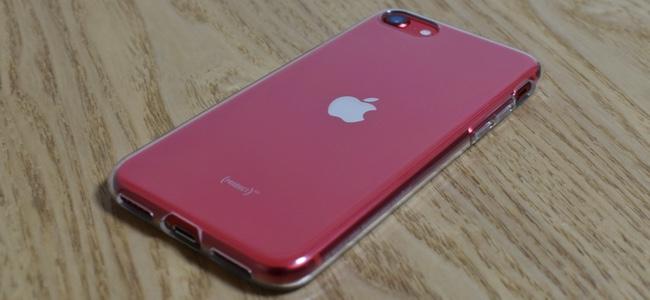 iPhone SE(第2世代)を買ったらまずはこれ。王道・定番にして確実で安心、シンプルなクリアケース「Spigen リキッド・クリスタル」レビュー