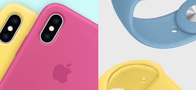 iPhone純正ケース、Apple Watchバンドに夏の新色が登場。Apple Watchバンドには新しいプライドエディションも
