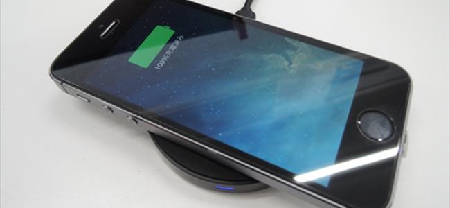 iPhone 8で使えるワイヤレス充電器はiPhone本体発売には間に合わず遅れて発売となる可能性