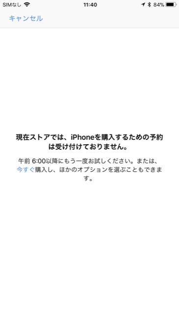 iphonexget_08