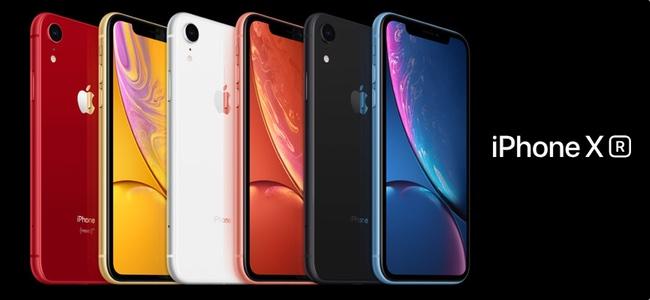「iPhone XR」正式発表!上位のiPhone XSと同じチップを搭載、シングルカメラながらポートレート撮影も可能など廉価版とは言い難い高性能機