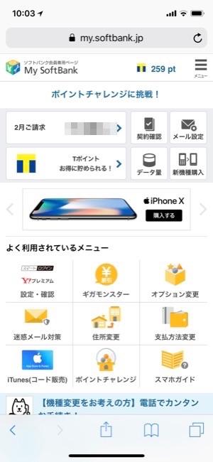 iphonexsim_01-2