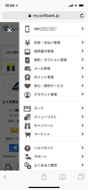 iphonexsim_02-2