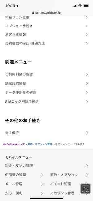 iphonexsim_04