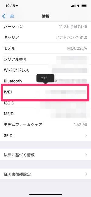 iphonexsim_11-2