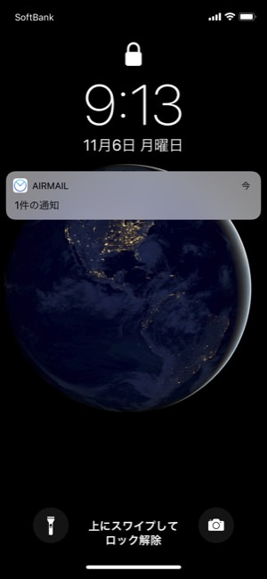 iphonextsuuti_01