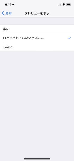 iphonextsuuti_05