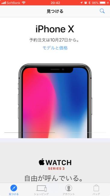 iphoneyoyakuapplestore_02