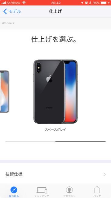 iphoneyoyakuapplestore_04