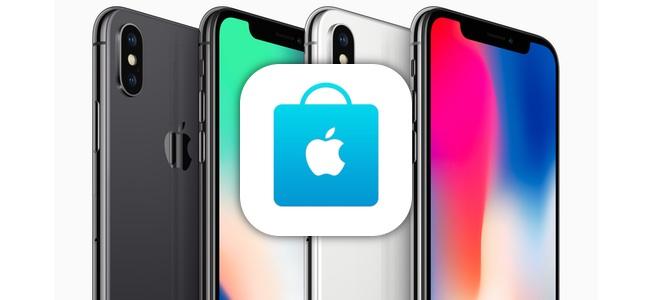 本日10月27日16時1分より「iPhone X」予約開始!最速で完了するためにApple Storeアプリでお気に入りに追加しておこう!