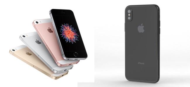 Appleは今年後半に2回iPhoneの発表を行い、新型iPhone SEが8月に、iPhone 8は10月発表に?