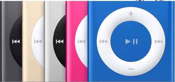 ipod-shuffle-201507