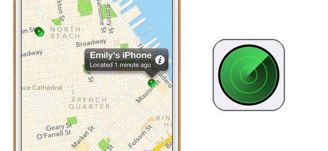 iOS 8で「iPhoneを探す」が進化。バッテリーが切れる直前に位置情報を自動送信できるらしい!