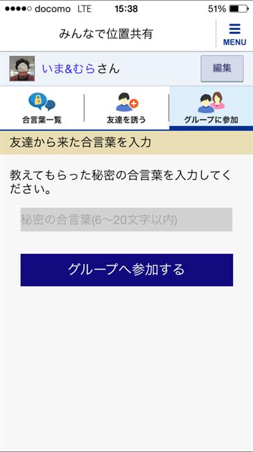 itikyouyu002
