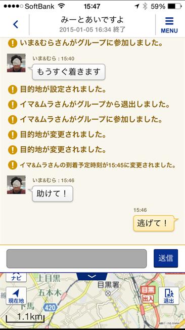 itikyouyu015