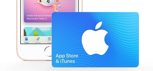 コンビニ各社がiTunesカード購入で10%コード増量キャンペーンを実施