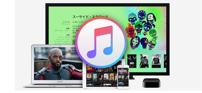 Appleが映画が劇場公開の数週間後にレンタルをできるサービスを大手映画会社と協議中か