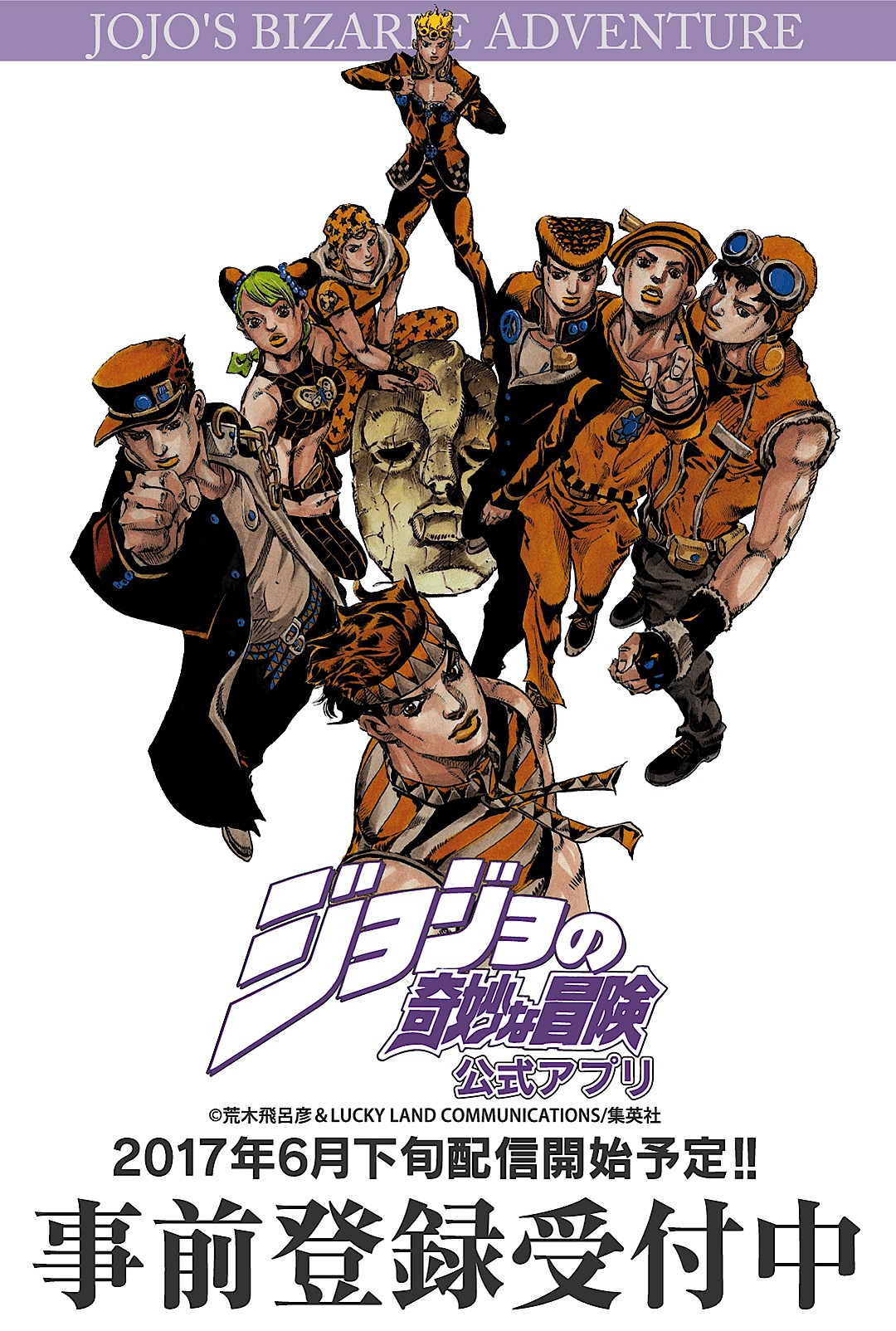 jojoapp01