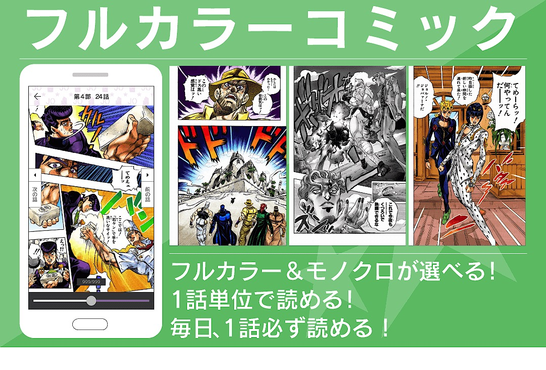 jojoapp04