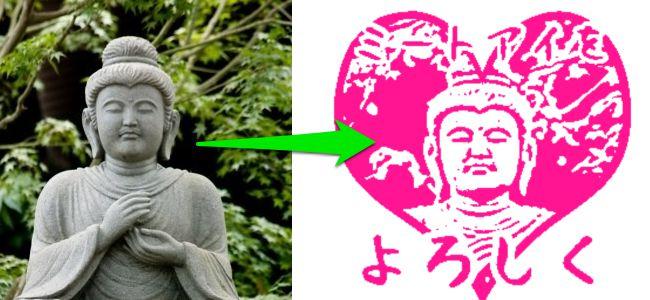 あなたの写真がナンシー関ちっくなハンコ絵に!「けしはん道場」でスタンプアートを楽しもう!